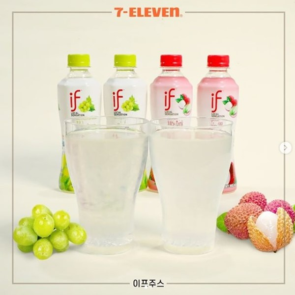 7-Eleven Korea March 2020 -3.jpg