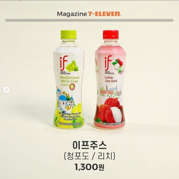 7-Eleven Korea March 2020 -4.jpg