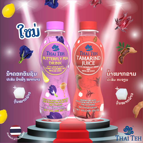 Introducing Thaiteh New Flavors