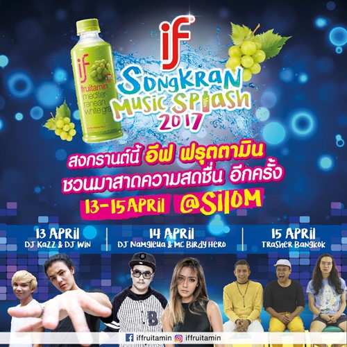 IF Songkarn Activity 2016