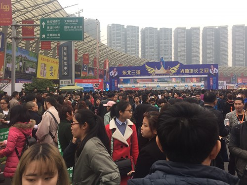 China Food&Drink Fair (CFDF)