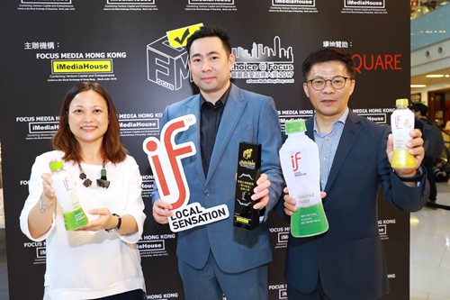 IF brand (under production of General Beverage Co. Ltd Thailand) win Hong Kong White Collar's Most Favourite Brand Award for Fruit Juice 2017