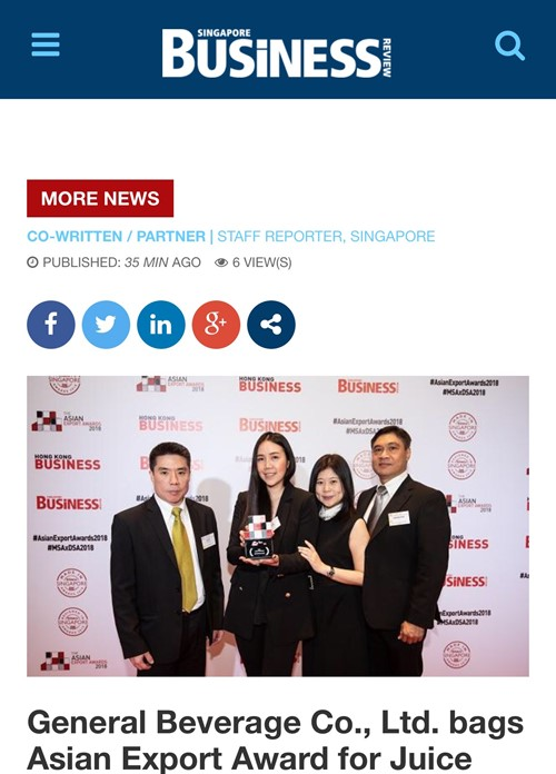 IF - Asian Export Award 2018 by Singapore Business Review and Hong Kong Business Magazine