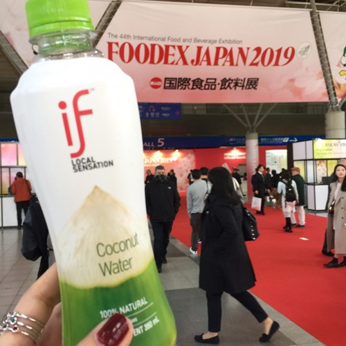 IF @ Foodex Japan 2019